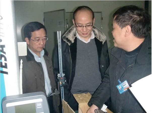 北汽福田sbf56股份有限公司一行人员到访